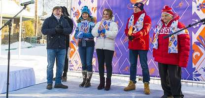 The 20th Winter Diplomatic Games held in the Moscow Country Club