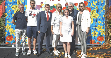 20th Summer Diplomatic Games held in Zavidovo